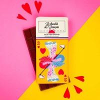 Chocolat BIO au lait et amande 41% cacao - Chocolat des Francais 80gr